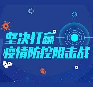 """《【华宇公司】【新闻早茶】京津冀""""1小时交通圈""""基本形成……还有这些热点》"""