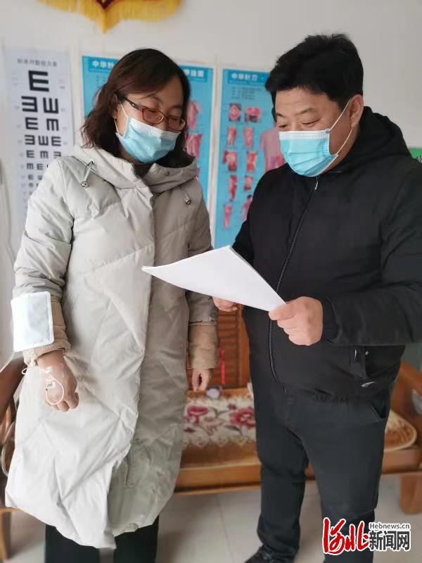 威县开通工伤认定绿色通道保障防疫人员权益
